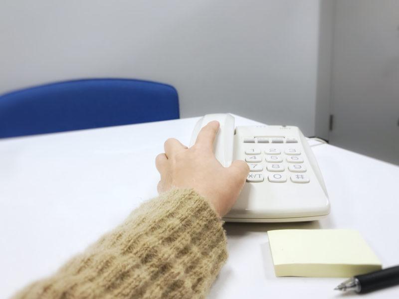 仕事が辛すぎて退職代行サービスを使っての退職を決意した女性